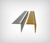 BK2525 - Merdiven Köşebenti (25*25)